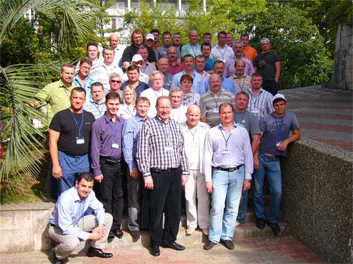 VIII Конференция Группы компаний «МИГ»