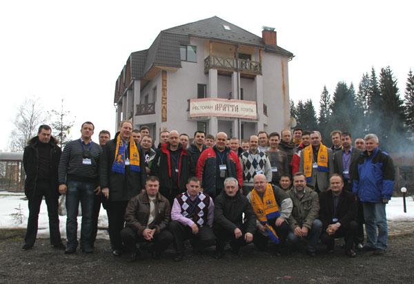 IX Конференция Группы компаний