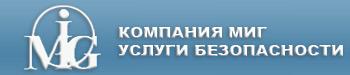 Mig-Kiev